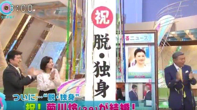 菊川怜さん 結婚에 대한 이미지 검색결과