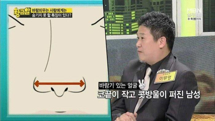 MBN '고수의 비법 황금알'