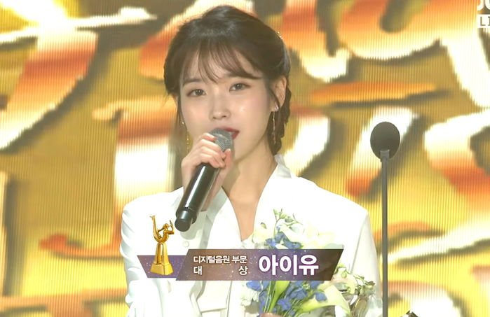 JTBC '제32회 골든디스크 어워즈'