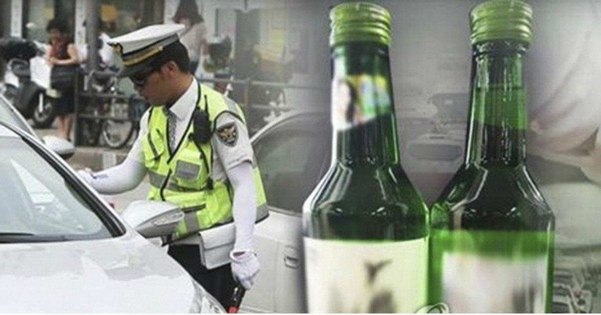 1 468 - 음주운전 단속 직전 급히 소주 병째 들이킨 남성, 무죄 판결