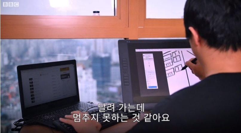 """10 31 - """"공황장애 정말 끔찍하고 지독해""""... 기안84의 고백 (영상)"""