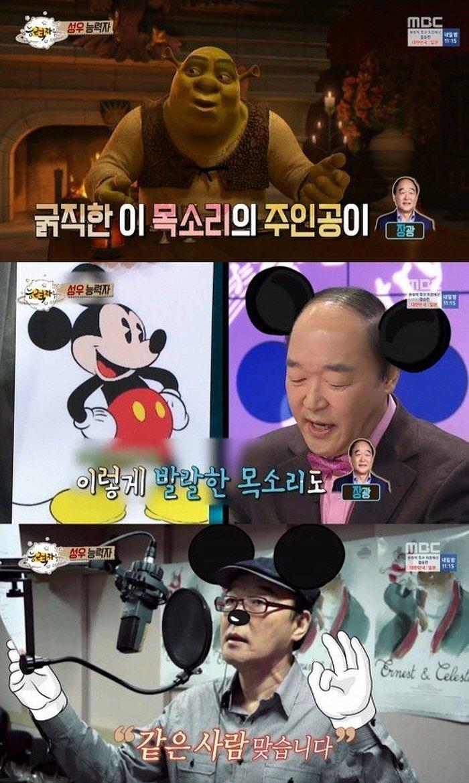 MBC '능력자들'