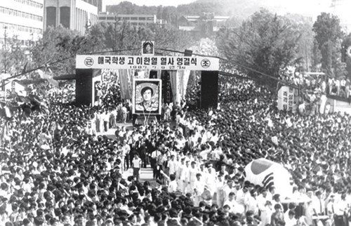 11 31 - 영화 '1987' 속 이한열 열사에 관한 9가지 사실