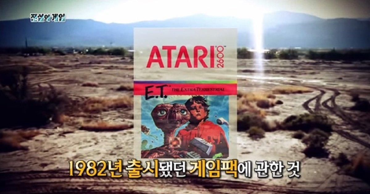 MBC '신비한 TV 서프라이즈'