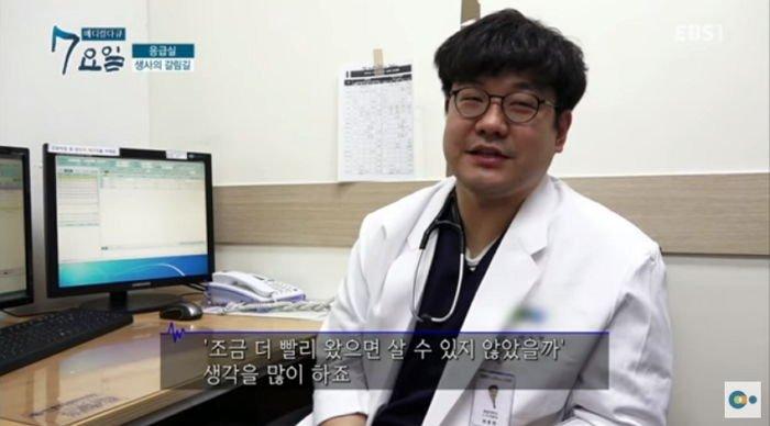 EBS 메디컬 다큐-7요일'