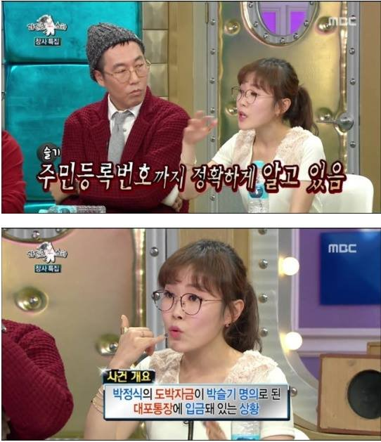 12 million won worth of celebrity by voice phishing 5a54500e8f750 - 보이스 피싱으로 '1200만 원' 날린 연예인