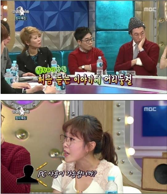 12 million won worth of celebrity by voice phishing 5a54500eb8750 - 보이스 피싱으로 '1200만 원' 날린 연예인