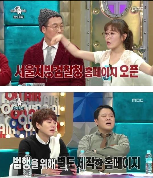 12 million won worth of celebrity by voice phishing 5a54500f179d4 - 보이스 피싱으로 '1200만 원' 날린 연예인