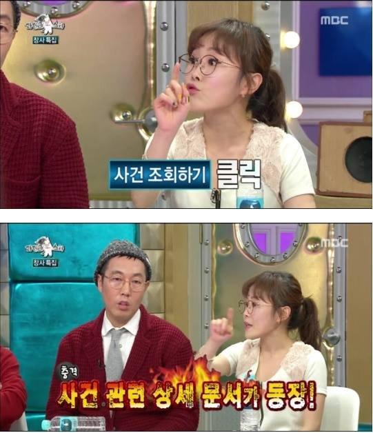 12 million won worth of celebrity by voice phishing 5a54500f424fa - 보이스 피싱으로 '1200만 원' 날린 연예인