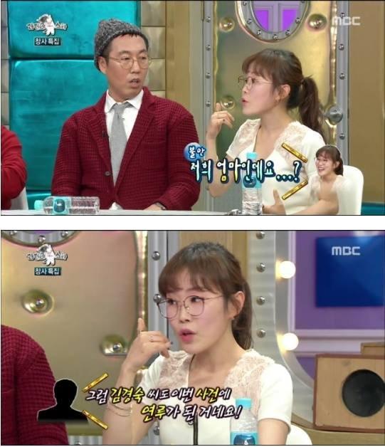 12 million won worth of celebrity by voice phishing 5a54500fe704c - 보이스 피싱으로 '1200만 원' 날린 연예인