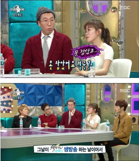 12 million won worth of celebrity by voice phishing 5a5450106e949 - 보이스 피싱으로 '1200만 원' 날린 연예인