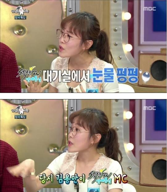 12 million won worth of celebrity by voice phishing 5a54501098f27 - 보이스 피싱으로 '1200만 원' 날린 연예인