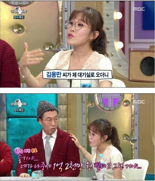 12 million won worth of celebrity by voice phishing 5a545010c259c - 보이스 피싱으로 '1200만 원' 날린 연예인