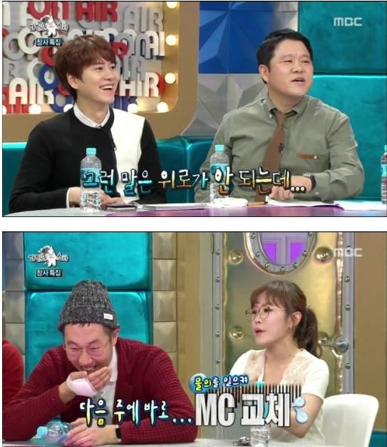 12 million won worth of celebrity by voice phishing 5a545010ec048 - 보이스 피싱으로 '1200만 원' 날린 연예인