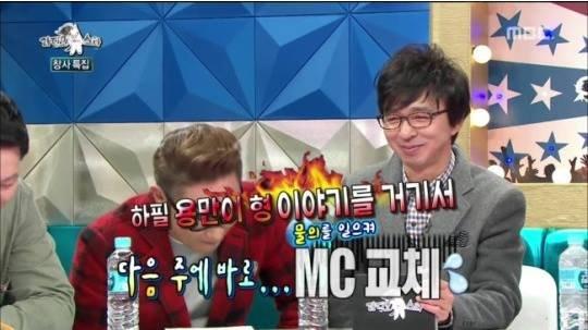 12 million won worth of celebrity by voice phishing 5a54501121543 - 보이스 피싱으로 '1200만 원' 날린 연예인