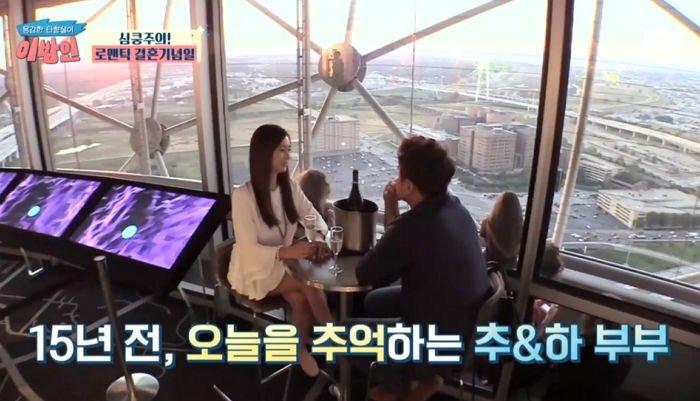 JTBC '이방인'