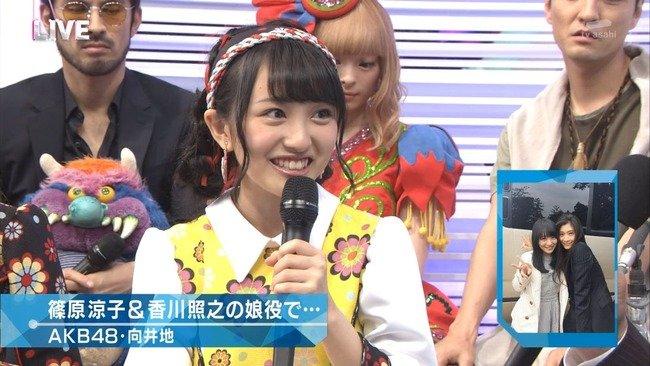 1445 5.jpg?resize=1200,630 - ドラマ「アンフェア」では篠原涼子の娘役!AKB向井地美音の経歴に迫る