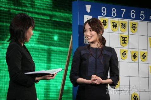 1452 5 - 高梨臨は将棋好き!実は初段の認定も受けているってホント?