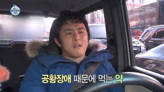 """17 1 - """"공황장애 정말 끔찍하고 지독해""""... 기안84의 고백 (영상)"""
