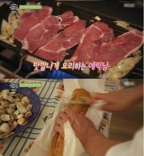 MBC '오지의 마법사'