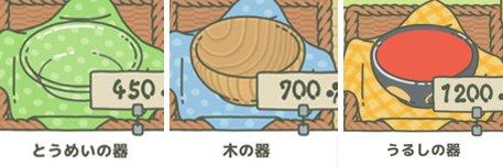 180130-142
