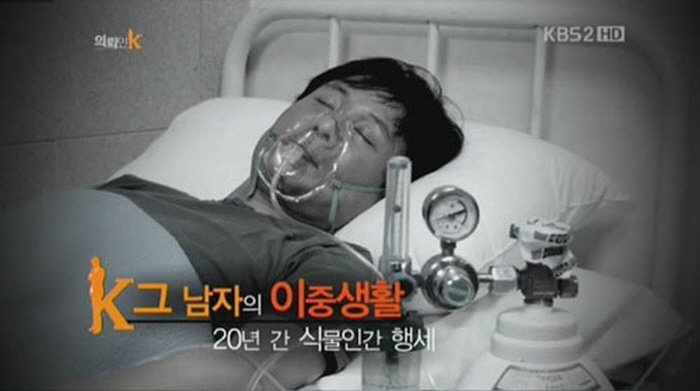 KBS2 '의뢰인K'