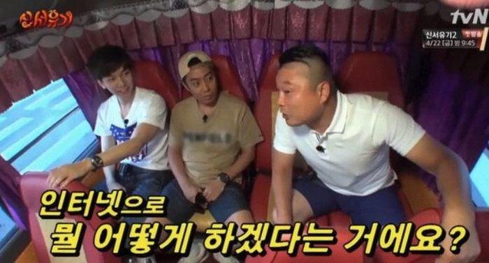 tvN '신서유기2'