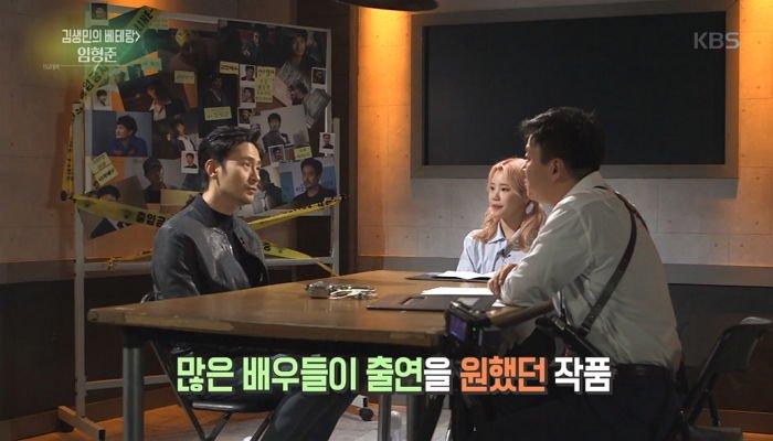 2 197 - '범죄도시' 감독이 톱스타 거절하고 '무명배우' 선택한 이유 (영상)