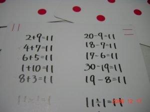 2007-2-201a401a1a1a1a1a1a20002