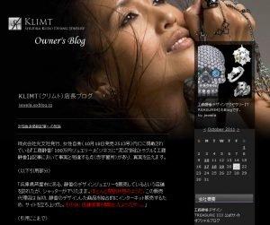20111021_kudo_02