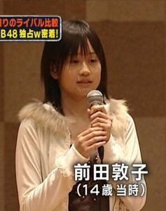 20120525_maedaatsuko_04