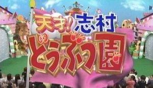 20120601_shimuraken_22
