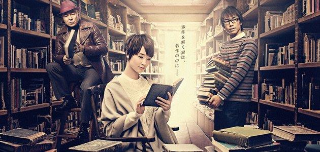 2013 1 26 01 - 今季放送の連続ドラマ、おすすめ作品や主題歌が気になる~!