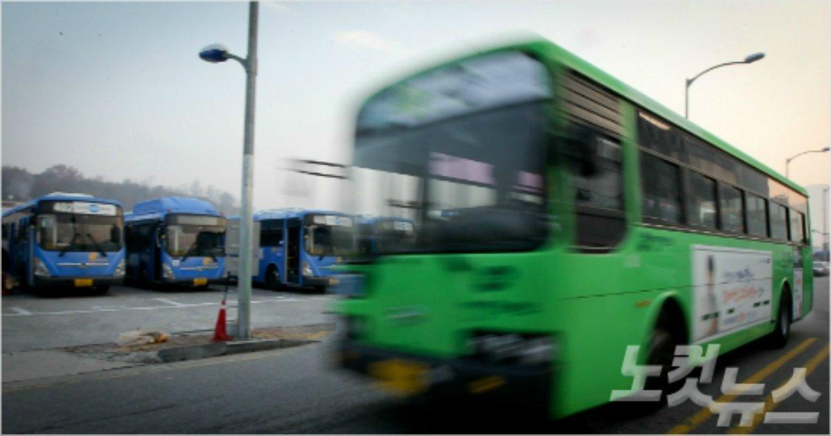20140321180854156822.jpg?resize=412,232 - 버스 멈출 때 '이 소리'가 들리지 않으면 서둘러 내려야 한다