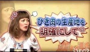 20150519_matsushimanaomi_08