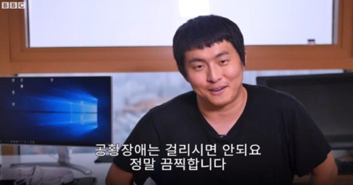 """222 5 - """"공황장애 정말 끔찍하고 지독해""""... 기안84의 고백 (영상)"""