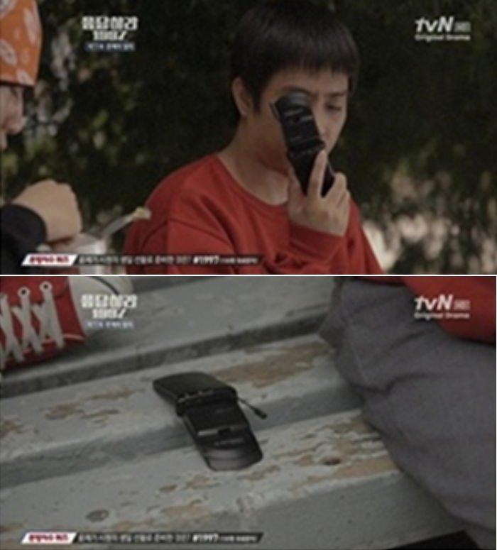 tvN '응답하라 1997'