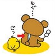 写真:ameblo.jp. リラックマの中身