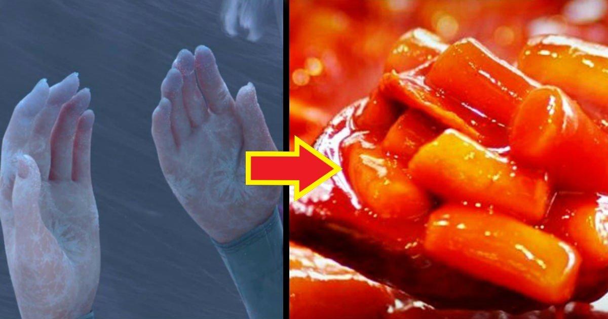 3 305 - 지긋지긋한 수족냉증 없앨 수 있는 해법은 바로 '매운 음식 먹기'