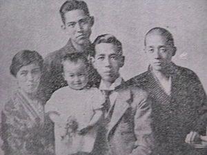 300px-kishi_family