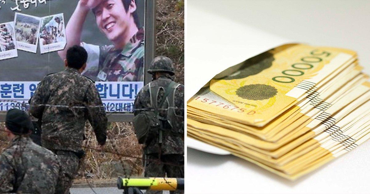 333.jpg?resize=300,169 - 한국 군대, 예비군 4명 야산에 떨구고 '60만원'으로 입막음 하려해