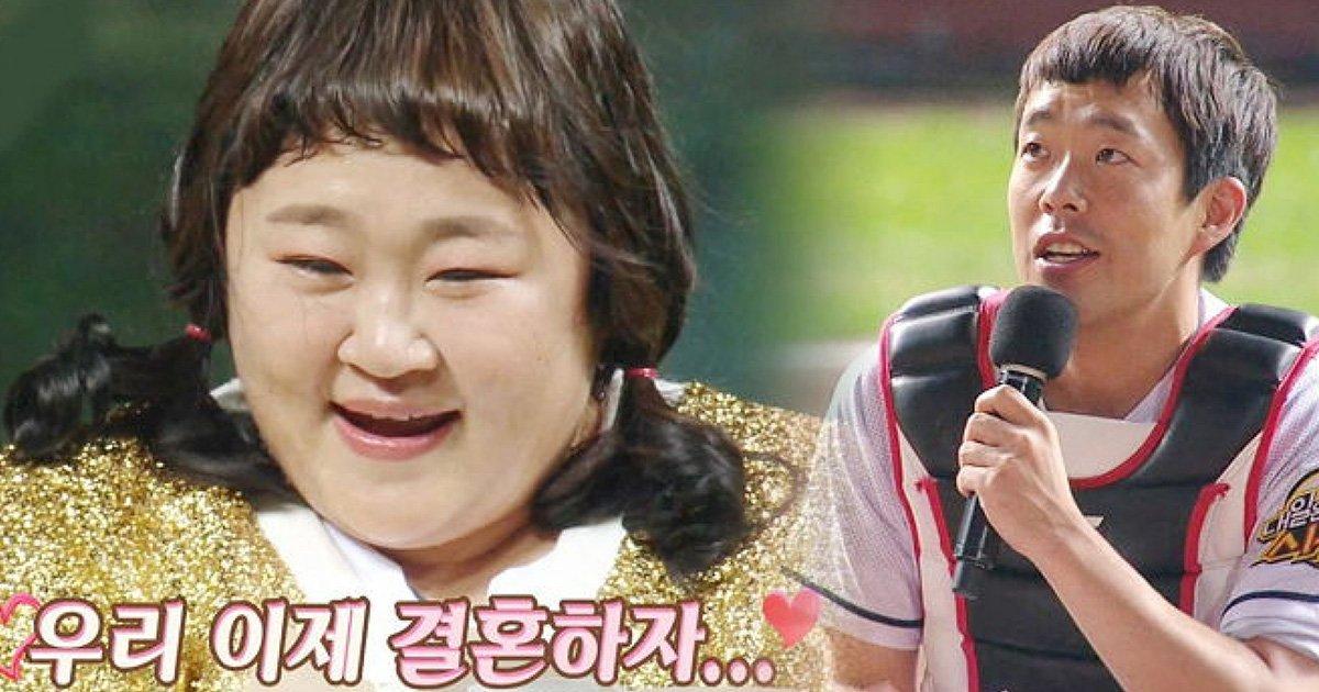 3333 2 - 9년간의 열애동안 홍윤아에 대한 김민기의 '참 사랑꾼' 발언 12가지