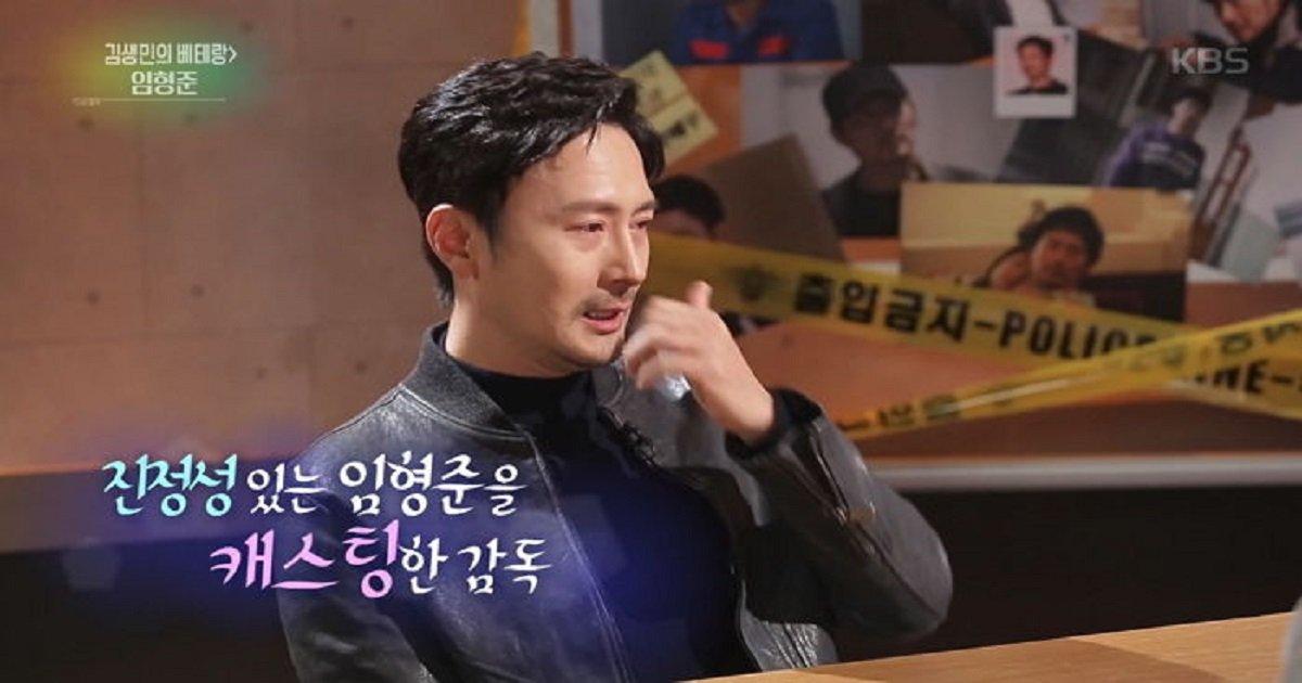 3333 4 - '범죄도시' 감독이 톱스타 거절하고 '무명배우' 선택한 이유 (영상)