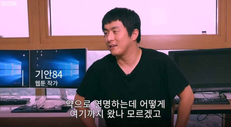 """4 148 - """"공황장애 정말 끔찍하고 지독해""""... 기안84의 고백 (영상)"""