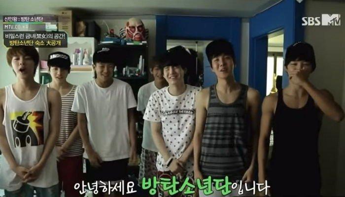 SBS MTV '신인왕: 방탄소년단'