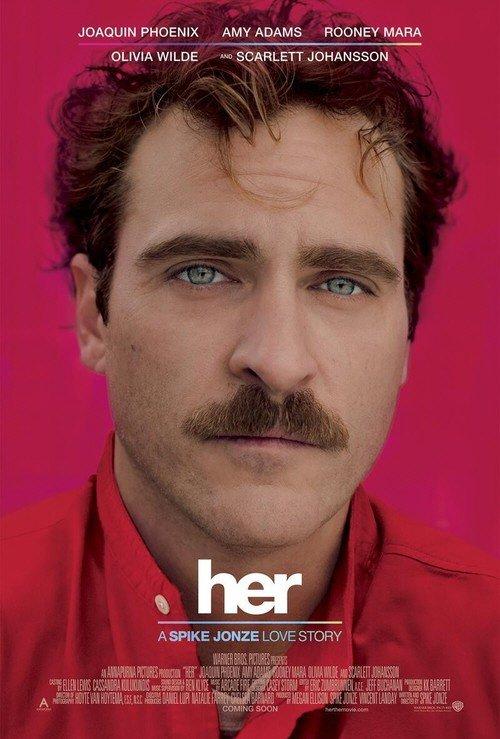 영화 'Her'
