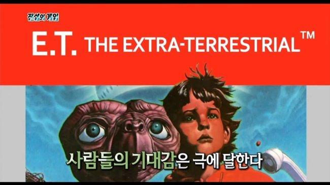 MBC '신기한 TV 서프라이즈'