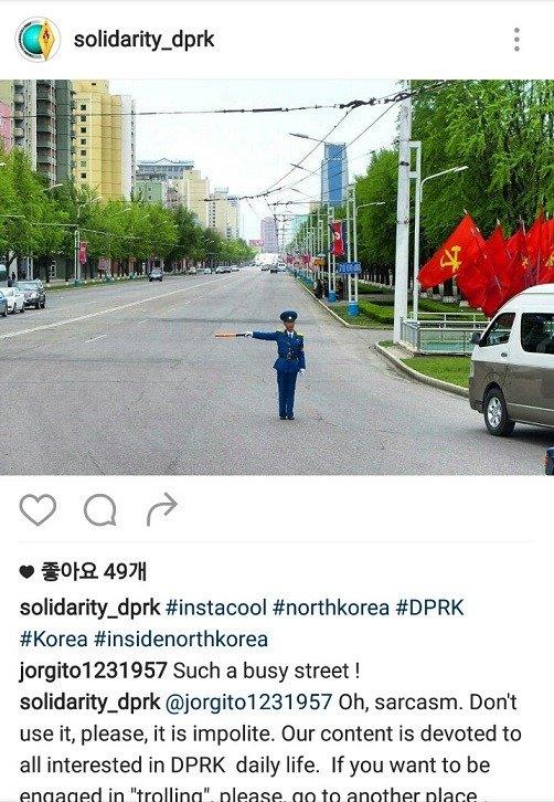 인스타그램 'solidarity_dprk'