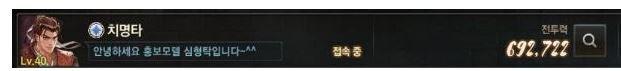4 279 - 홍보모델하는 게임 공식카페에 등장한 연예인, 늘 일관된 '심형탁'의 근황