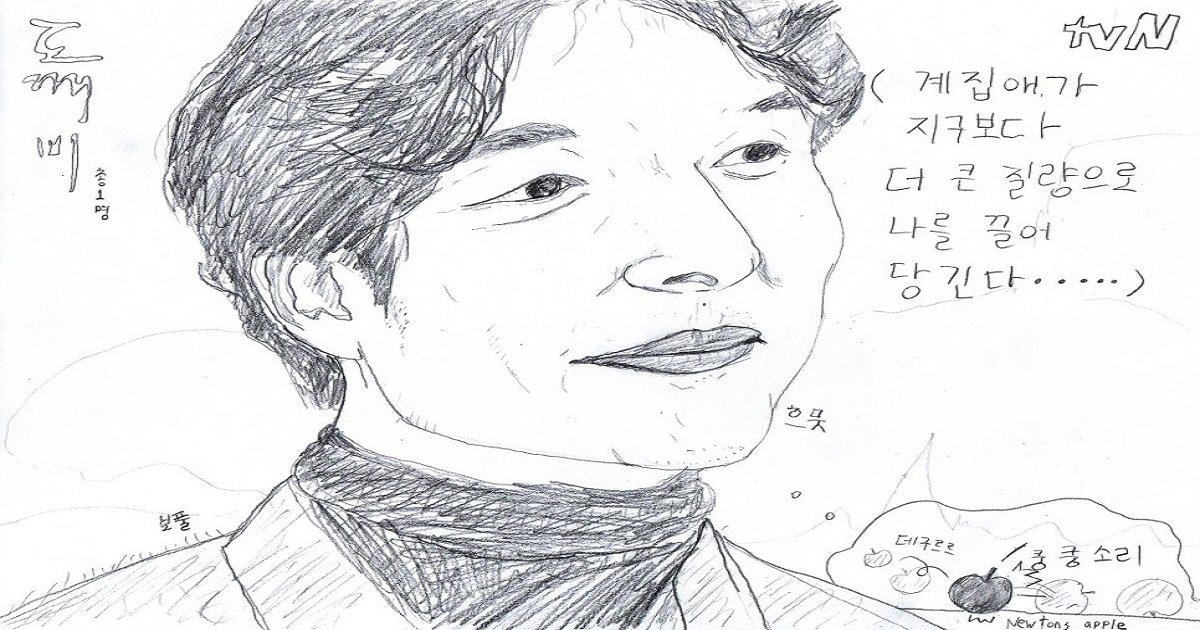 4 316 - 팬클럽이 싫어하는 지못미 '엽기' 팬아트